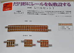 Sl3204