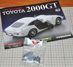 2000gt4002