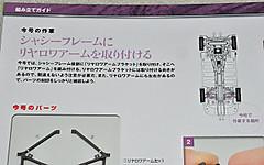 2000gt4104