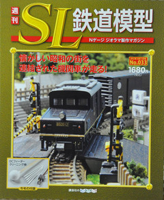 Sl3301