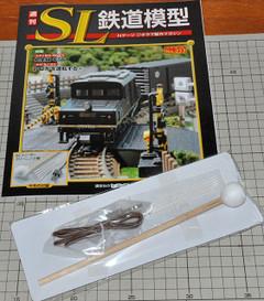 Sl3302