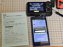 Hx30v0110