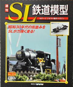 Sl3401