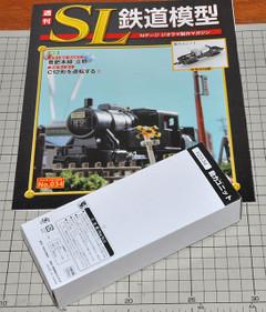 Sl3402