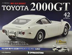 2000gt4201
