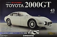 2000gt4301