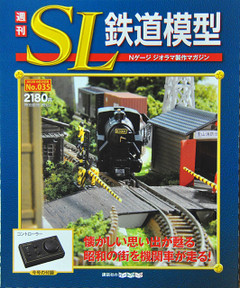 Sl3501