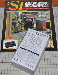 Sl3502