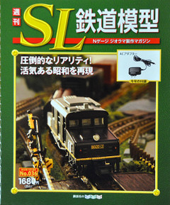 Sl3601