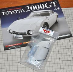2000gt4402
