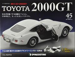 2000gt4501