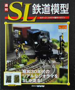 Sl3801