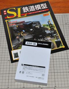 Sl3802