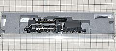 Katoc5602