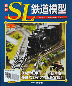 Sl4001