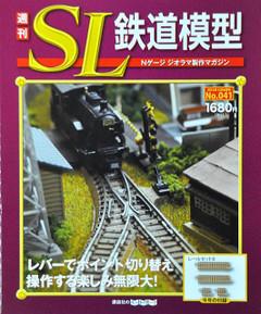 Sl4101