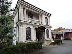 2012112312