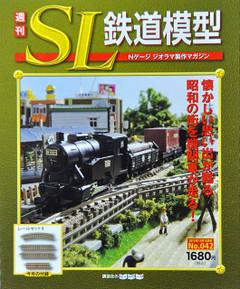 Sl4201
