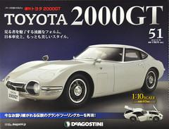 2000gt5101