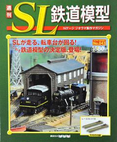 Sl4301