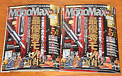 Monomax130109