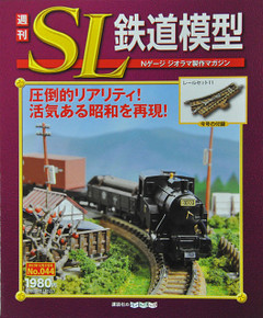 Sl4401