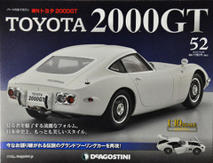 2000gt5201