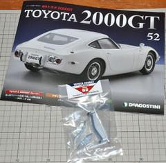 2000gt5202
