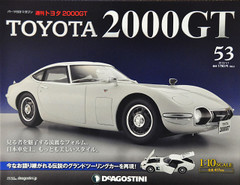2000gt5301