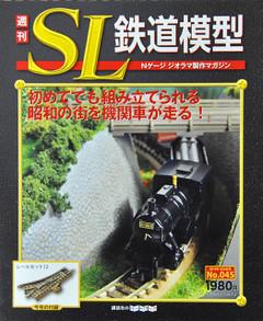 Sl4501