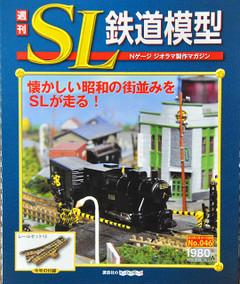 Sl4601