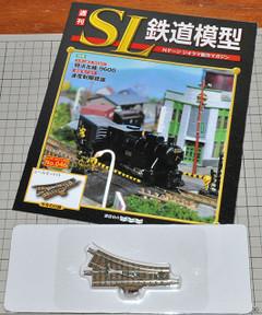 Sl4602