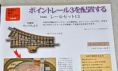 Sl4605