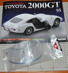 2000gt5502