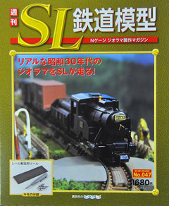 Sl4701