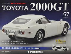 2000gt5701