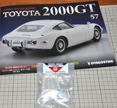 2000gt5702