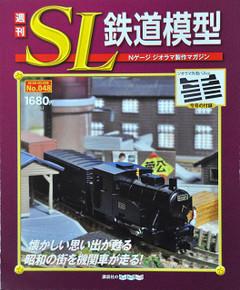 Sl4801