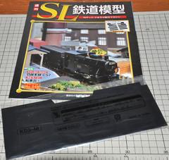 Sl4803
