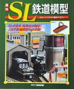 Sl4901