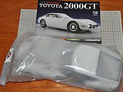 2000gt5804