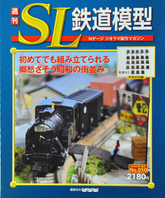 Sl5001