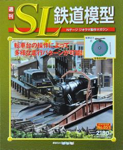 Sl5101