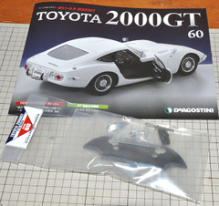2000gt6002