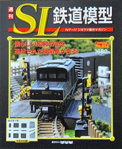 Sl5201