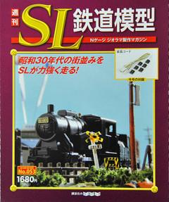 Sl5301