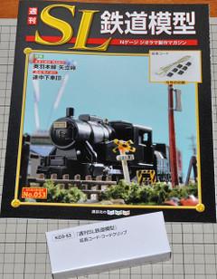 Sl5302