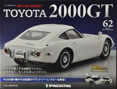 2000gt6201