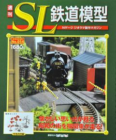 Sl5401