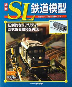 Sl5501